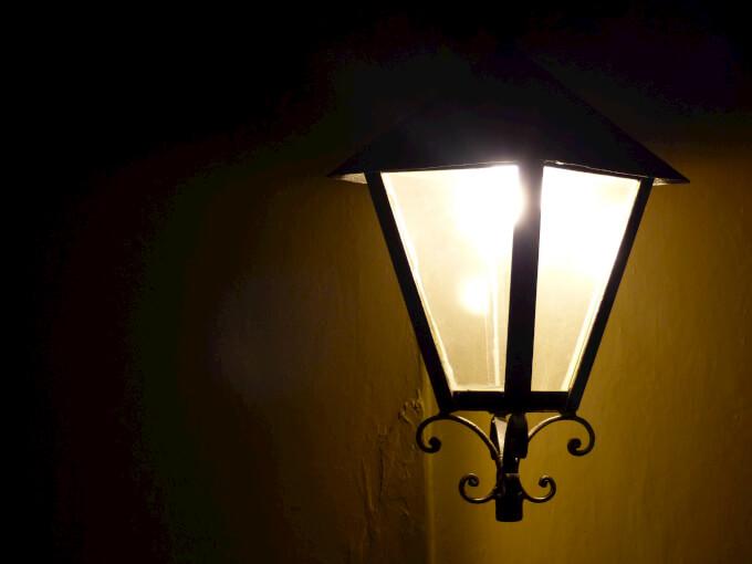 Illuminazione esterno febo negozio lampade