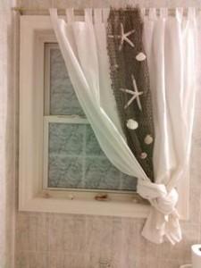 Tende a vetro design per le vostre finestre homehome - Tende per bagno a vetro ...